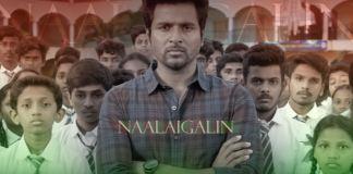 Aayiram Mugangal Lyrical Video
