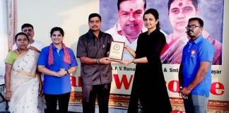 Kiruthiga Udhayanidhi launched the TNBCA official flag and flag offed the walkathon