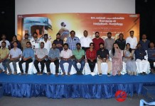 Gundu Thanks Giving Meet