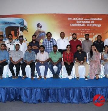 Gundu Thanks Giving Meet