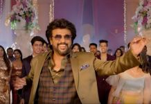 Chumma Kizhi Video Song