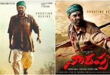 Major Changes in Asuran Remake