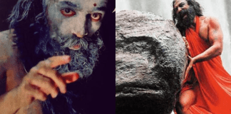 Marudhanayagam Movie