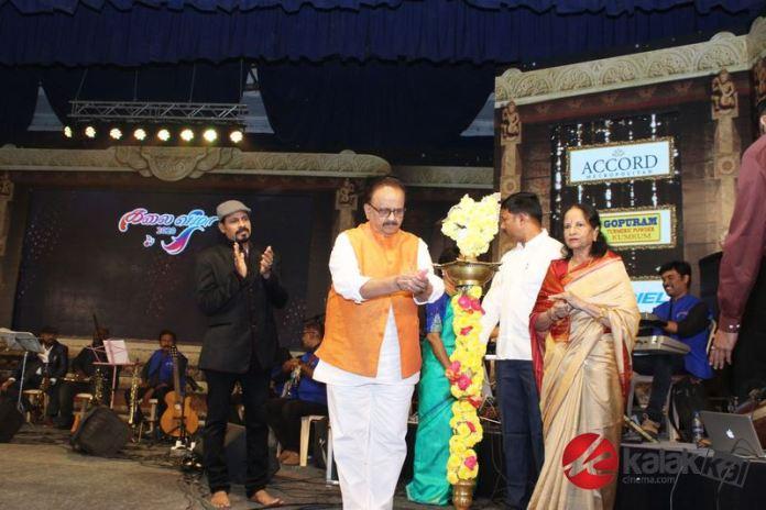 Opening Ceremony of Abbas Culutural Kalai Vizha 2020