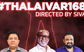 Thalaivar 168 Movie