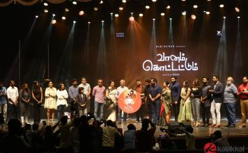 Vaanam Kottattum Movie Audio Launch