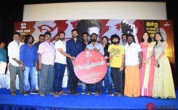 Sanga Thalaivan Audio and Trailer Launch