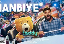 Nanbiye Song Lyric Video