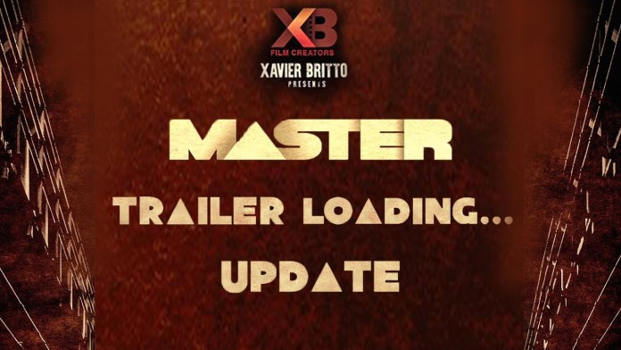 Master Trailer Release Update