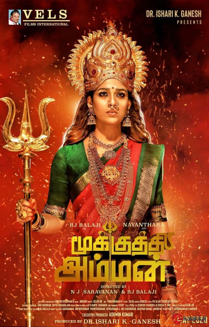 Mookuthi Amman First Look Posters
