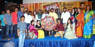 Raajavamsam Movie Audio Launch Stills