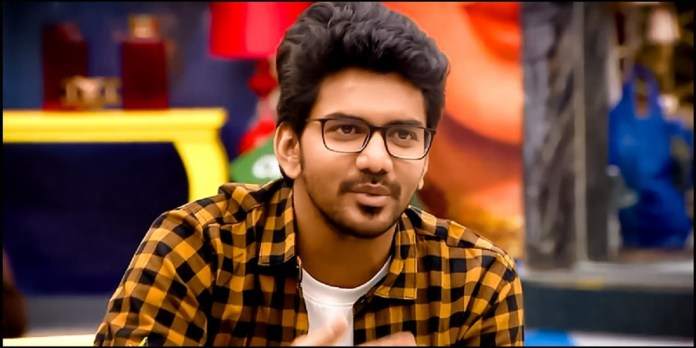 Bigg Boss Kavin Request to Fans