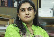 Fan Blast Vanitha
