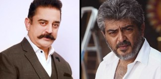 Kamal Haasan Comment About Ajith