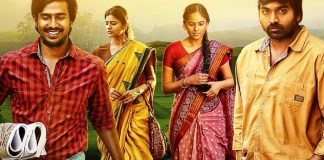 Idam Porul Yaeval Movie Release