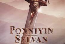 Ponniyin Selvan Latest Update