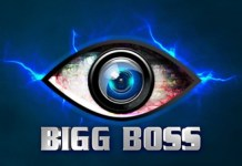 Bigg Boss 4 Anchor