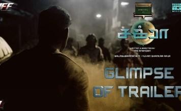 Chakra - Glimpse of Trailer
