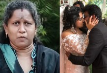 Peter Paul 1st Wife Complaint on Vanitha