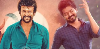 Tamil Movie Release Postponed