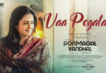Vaa Pogalam Video Song