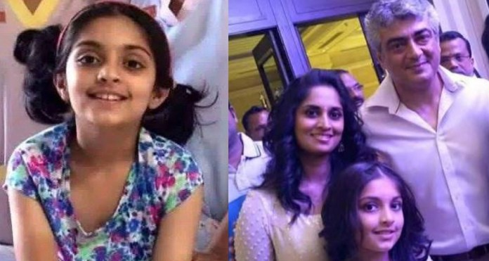 Anoushka Ajith Acting in Stage