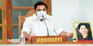 CM Statement on Corona Status in Tamil Nadu