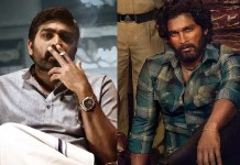 Vijay Sethupathi Walkout From Pushpa