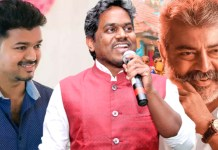 Yuvan Says Ready to Join With Vijay