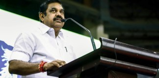 Tamil Nadu Decision on New Education Policy