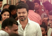 Thalapathy Vijay Attend Marriage Function in Lockdown