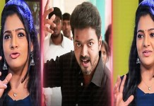 VJ Chithra Pair With Vijay