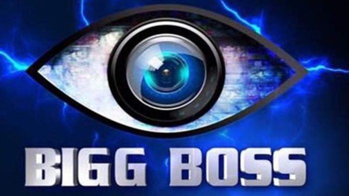 Major Changes in Bigg Boss Telugu 4