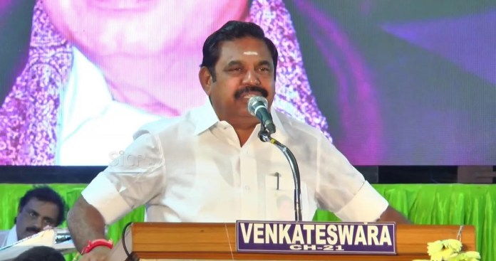 Tamilnadu Government Launched New Plans
