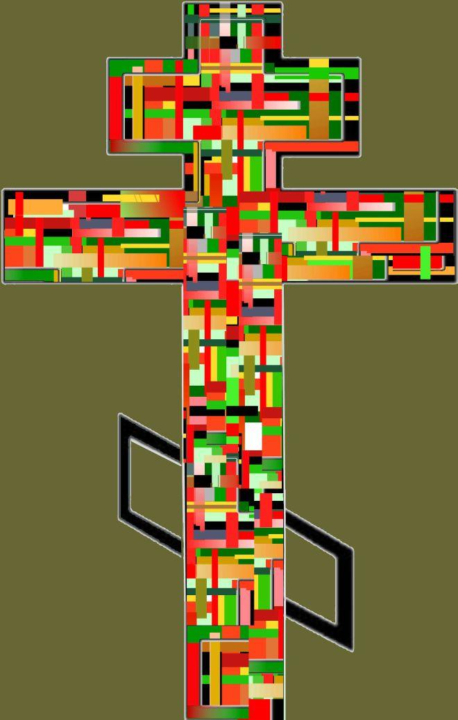 Byzantine Cross Artwork