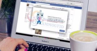 كيفية أو طريقة إسترجاع حساب الفيس بوك Facebook المسروق أو المخترق