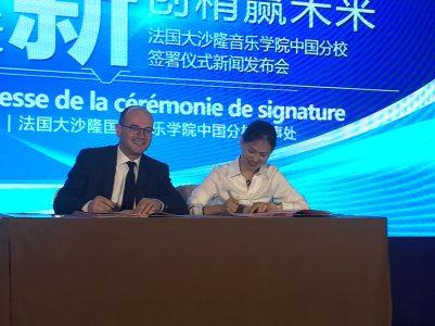 Signature-convention-EFMD-CRR-Conservatoire-à-rayonnement-régional-chalon