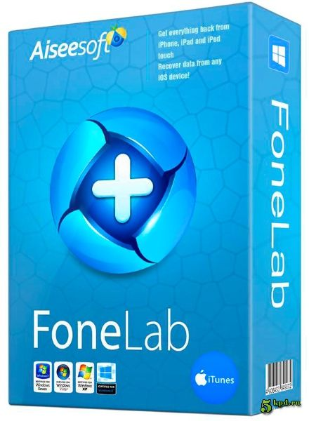 FoneLab 10 Full crack