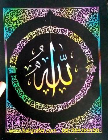 Kaligrafi Allah Muhammad Y (1)
