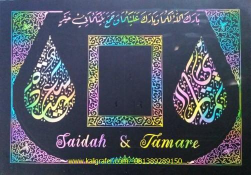 Kaligrafi Nama T (1)