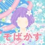 [バンドリ! ] Pastel*Palettes –  そばかす 주근깨 (Expert) ( BanG Dream! Game Play ) − アフィリエイト動画まとめ