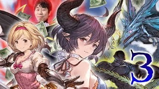 Granblue Fantasy: The Experience – Part 3 − アフィリエイト動画まとめ