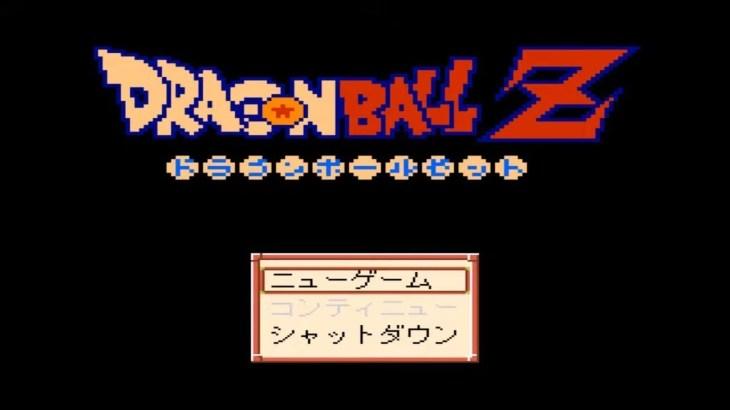 【PC】ドラゴンボールZ 強襲フリーザ Dragon Ball Z RPG  ゲーム動画 – アフィリエイト動画まとめ