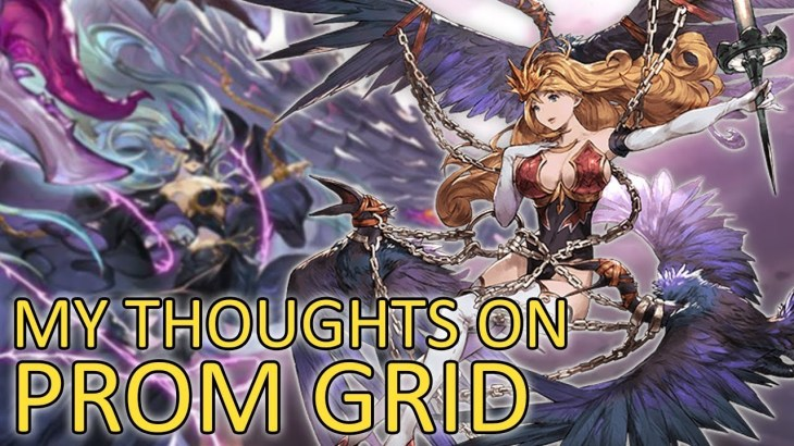 【Granblue Fantasy】My Thoughts On Prometheus Grid − アフィリエイト動画まとめ