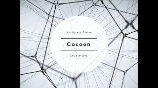 Cocoon(コクーン)はアドセンスに最適なレスポンシブ対応・SEO対策済み無料テーマ! − アフィリエイト動画まとめ