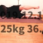 【ダイエットvlog 20191212】マッスルウォッチングさんを見て10分間下半身の運動するだけ【70キロ台からのダイエット】 − アフィリエイト動画まとめ