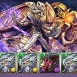 [Puzzle and Dragons] 遊☆戯☆王DM バトル・シティ 超地獄級 − アフィリエイト動画まとめ