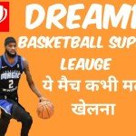 Dream11 Basketball Super Leauge Don't play these matches − アフィリエイト動画まとめ