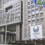 新型コロナ 東京都で91人感染 4人死亡(20/05/04) − アフィリエイト動画まとめ