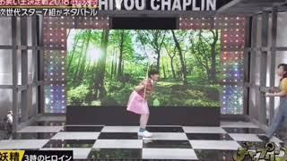 【3時のヒロイン】妖精ネタ − アフィリエイト動画まとめ